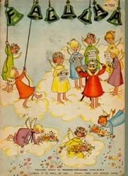 Imagem de  FAGULHA Nº 103
