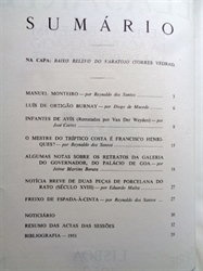 Imagem de  2ª SERIE  Nº 4 - 1952