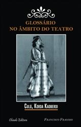 Imagem de Glossário no âmbito do teatro
