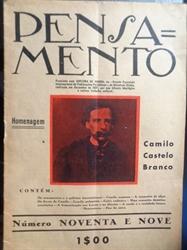 Imagem de   PENSAMENTO Nº 99