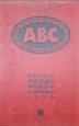 Imagem de ABC - 1 série - 2 semestre 1920