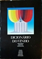 Imagem de Dicionário do vinho